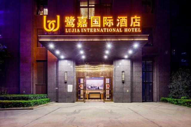 Lujia International Hotel