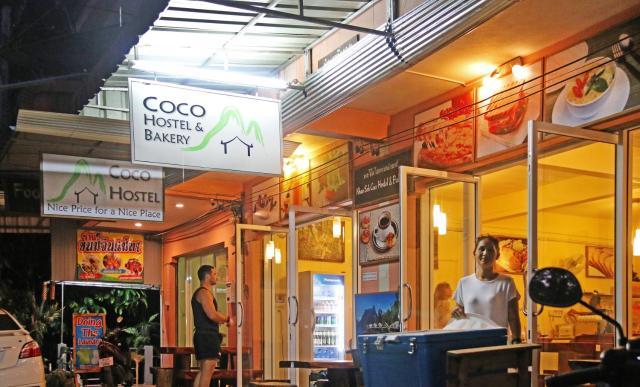 Coco Khao Sok Hostel