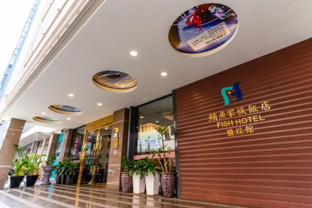 Fish Hotel - Yancheng