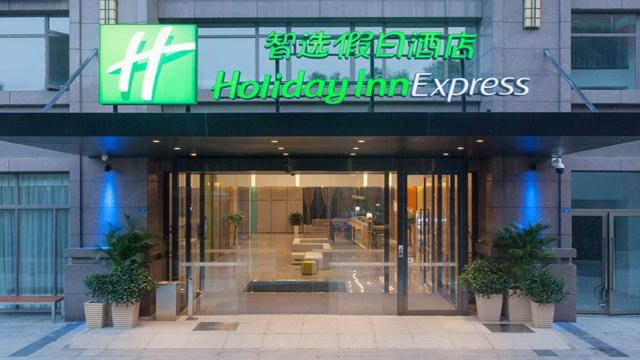 Holiday Inn Express Chengdu Airport Zone(Chengdu Shuangliu International Airport Branch), an IHG Hotel