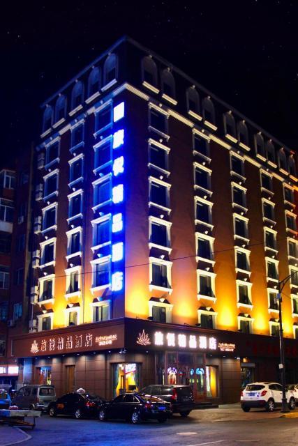 Harbin Joy Boutique Hotel