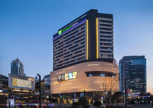 Holiday Inn Express Suzhou New District, an IHG Hotel