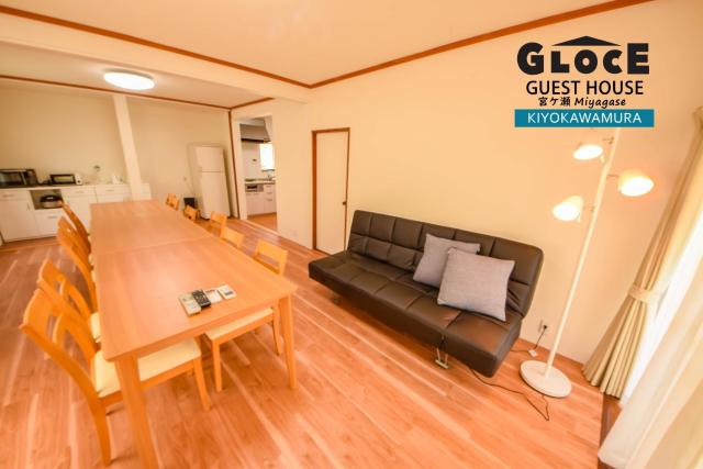 GLOCE 宮ヶ瀬 モビリティゲストハウス l Miyagase Mobility Guest House