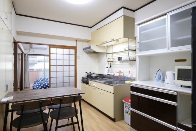 Noma Apartment 204