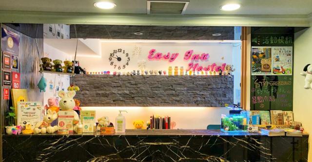 EasyInn Hotel & Hostel
