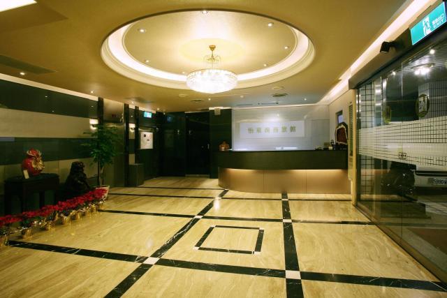 Etung Hotel