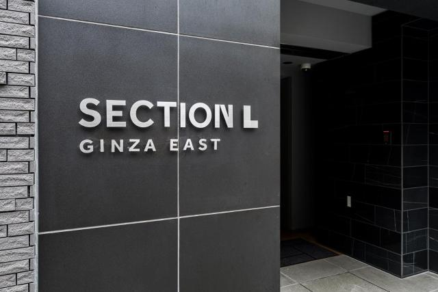 Section L Ginza East