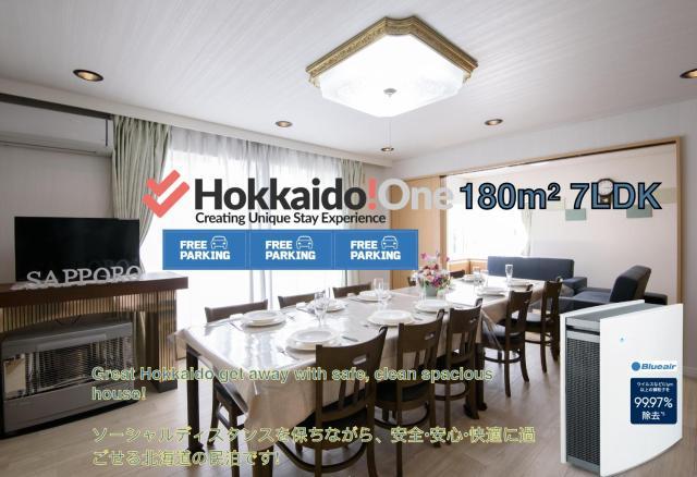 HDO Sumikawa House 7LDK max21ppl 4xParking