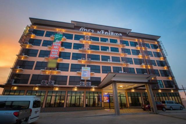 Phatra Boutique Hotel