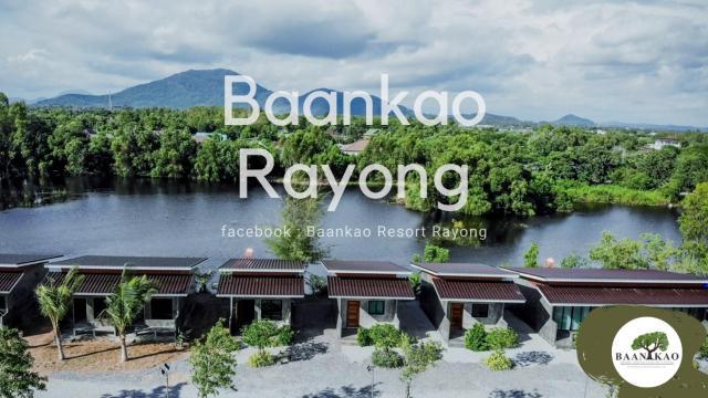 บ้านเก้ารีสอร์ทระยอง Baankao Resort Rayong