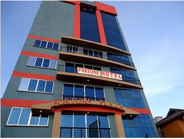 Peak Fortune Hotel Kampala