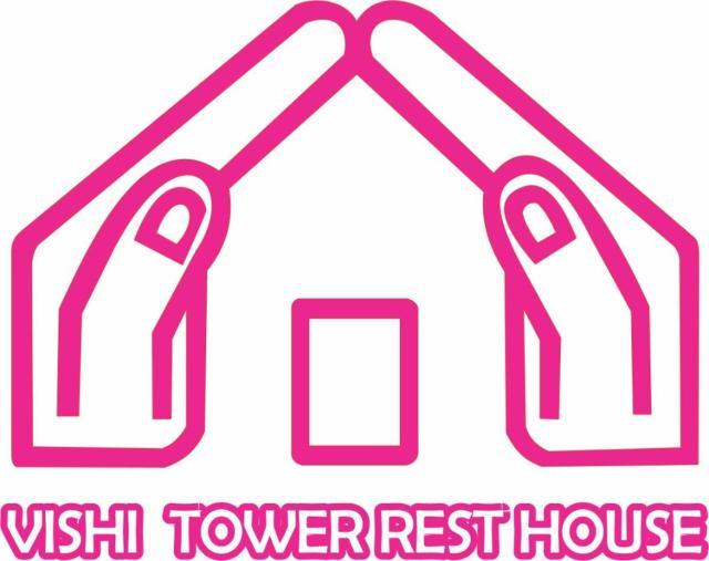 Vishi Tower Rest House at Ekoumdoum - Odza