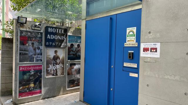 Hotel Adonis Tokyo - Male only Dormitory & Private room for Group