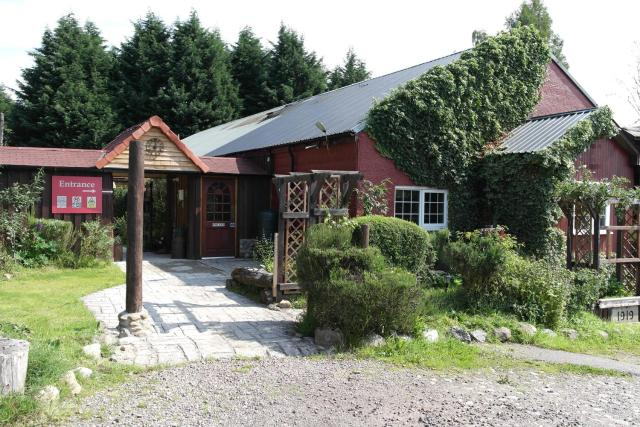 The Steading Country Inn