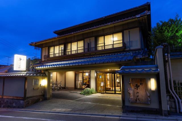 Kyoto Higashiyamaso