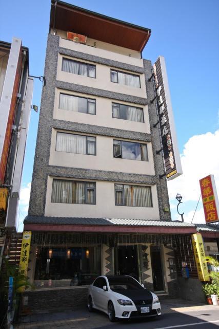 Itathao Vacation Hotel