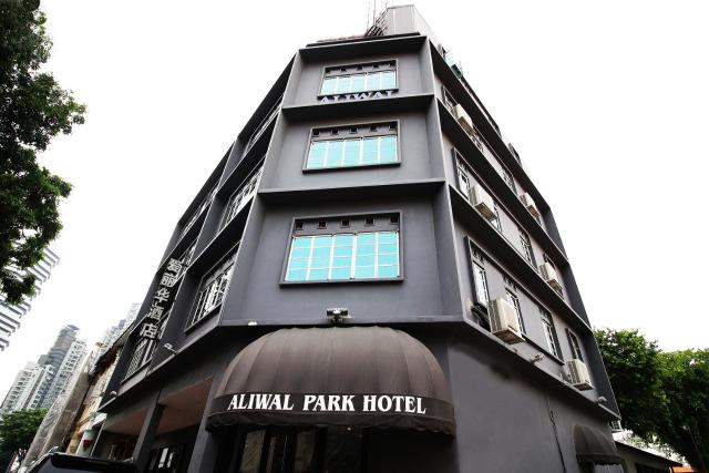 Aliwal Park Hotel (SG Clean, Staycation Approved)