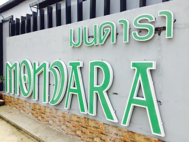 Mondara Vacation Home