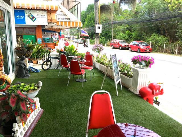 Garden House Bang Saray