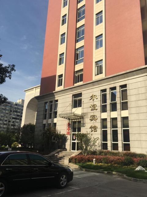 Eryi Hotel