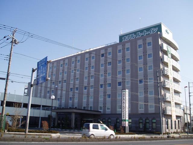 Hotel Route-Inn Sagamihara -Kokudo 129 Gou-