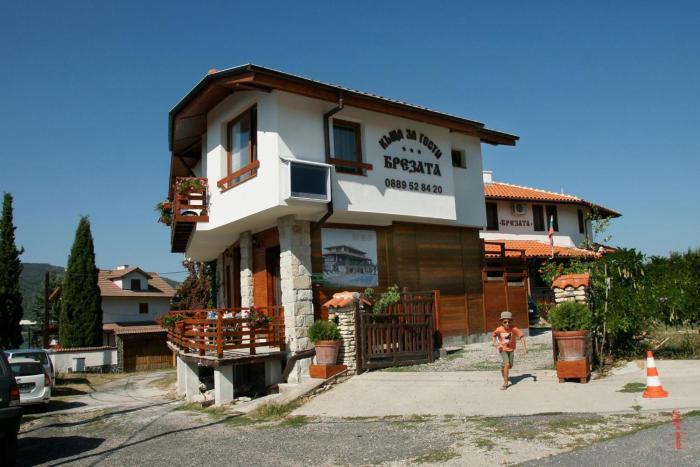 Guest House Brezata Betula