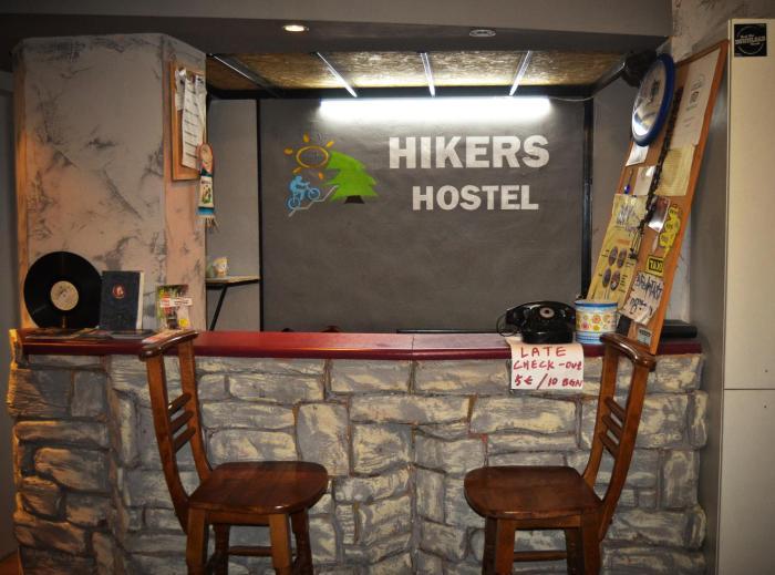 Hikers Hostel