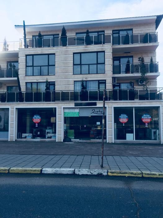 Апартаменти Романтика Кирково