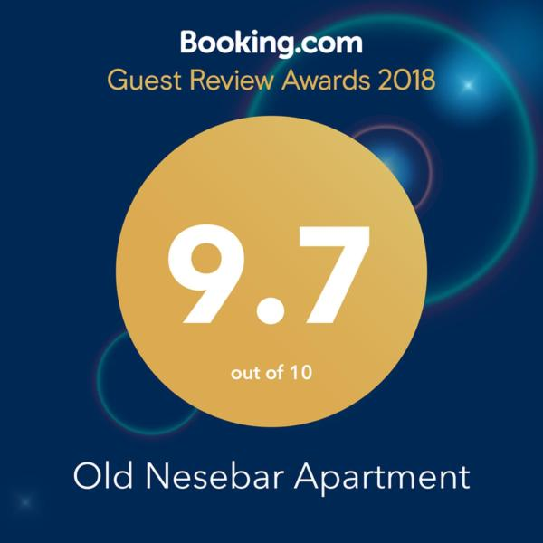 Old Nesebar Apartment