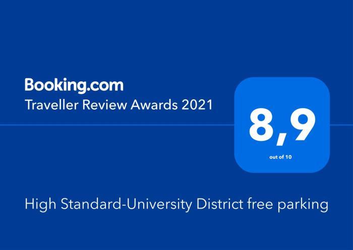 High StandardUniversity District free parking