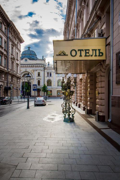 2, Petrovskii Linii Street, Moscow 127051, Russia.
