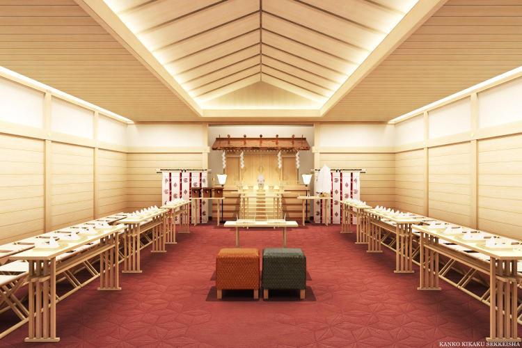 2-Chome-10-4 Toranomon, Minato City, Tokyo to 105-0001, Japan.