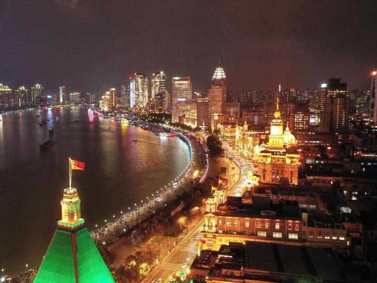 20 Nanjing Road East, Shanghai, 200002, China.