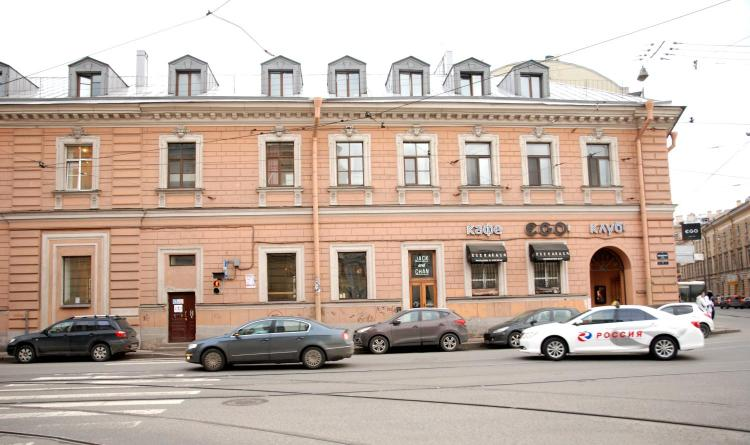 Inzhenernaya street, 7 (second floor), St Petersburg, Russia.