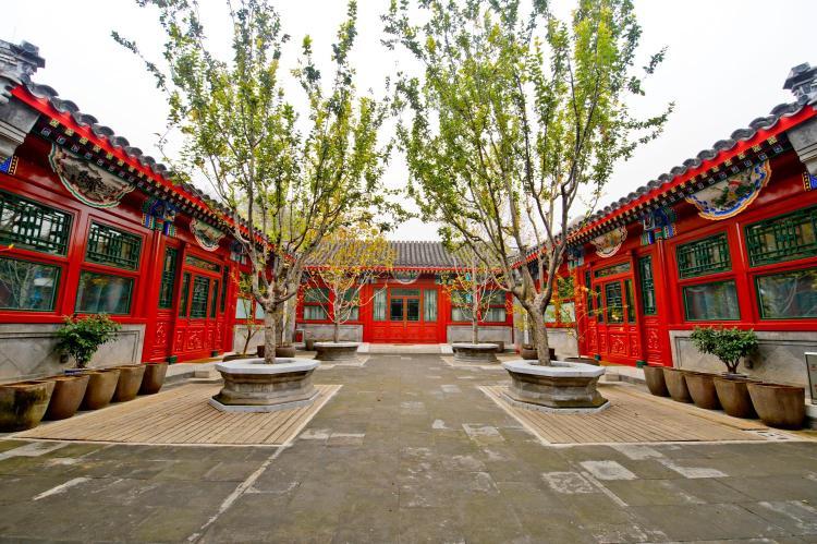 26 Weijia Hutong, Dongcheng, Beijing, China.