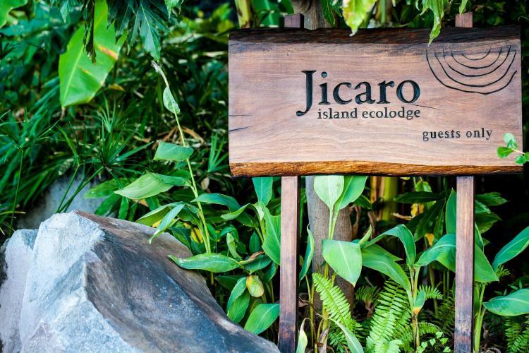 NN-300, Jicaro, Nicaragua.
