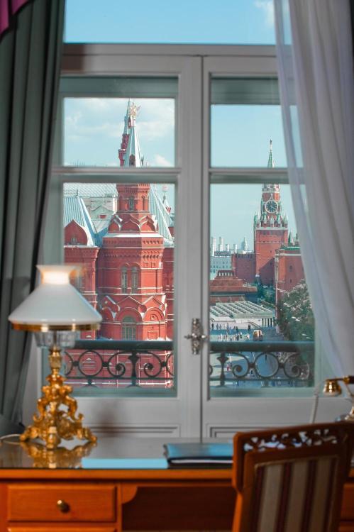15/1 Mokhovaya ulitsa, Moscow, Russia.
