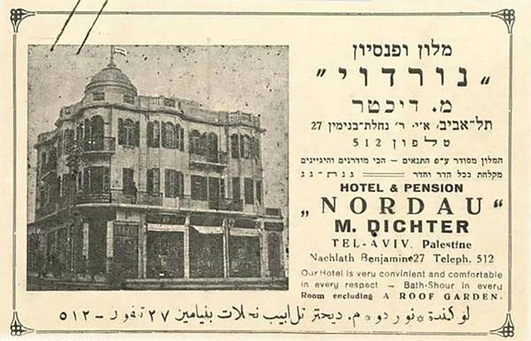 Nahalat Binyamin St 27, Tel Aviv-Yafo, Israel.