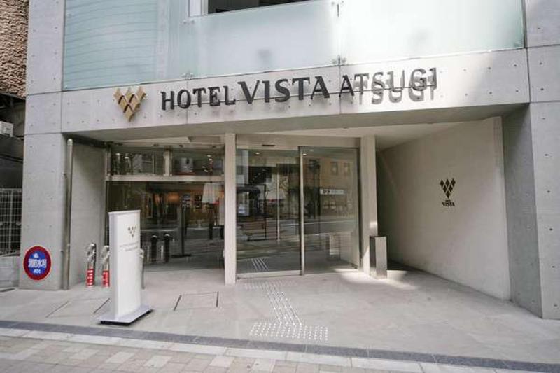 ホテル ビスタ 厚木