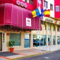 THe Don Paco Hotel - hotell och rum bilder