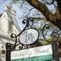 Akademie Street Boutique Hotel And Guesthouses - viesnīcas un istabu fotogrāfijas