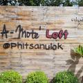 A-Mote' Loft - фотографии гостиницы и номеров