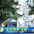 Xie He Business Hotel - hotel and room photos
