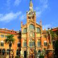BcnStop Sagrada Familia - zdjęcia hotelu i pokoju