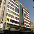 Hotel Senbayrak City -होटल और कमरे तस्वीरें