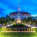 Smiling Hotel - zdjęcia hotelu i pokoju