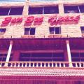 Sunset Hotel - foto dell'hotel e della camera