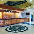 Sarrosa International Hotel and Residential Suites - chambres d'hôtel et photos