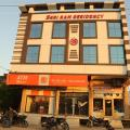 Shri Ram Residency - hotel and room photos