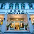The Majestic Malacca Hotel - chambres d'hôtel et photos